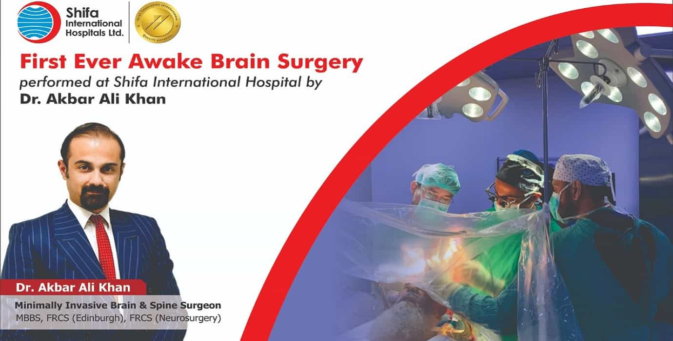 Doctor Akbar Khan Neurosurgeon