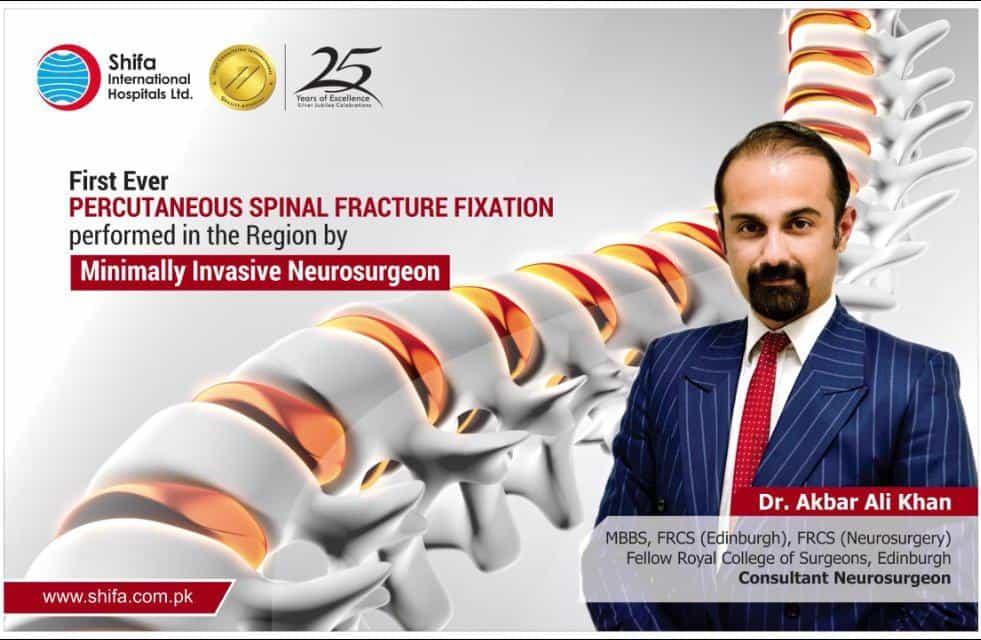 Best Neurosurgeon Pakistan